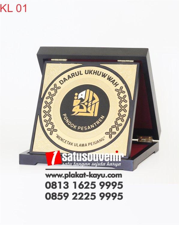 KL01-Plakat-Kayu-Logam-Daarul-Ukhuwwah
